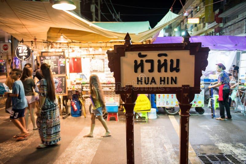 Hua Hin-de ingang van de nachtmarkt royalty-vrije stock foto's
