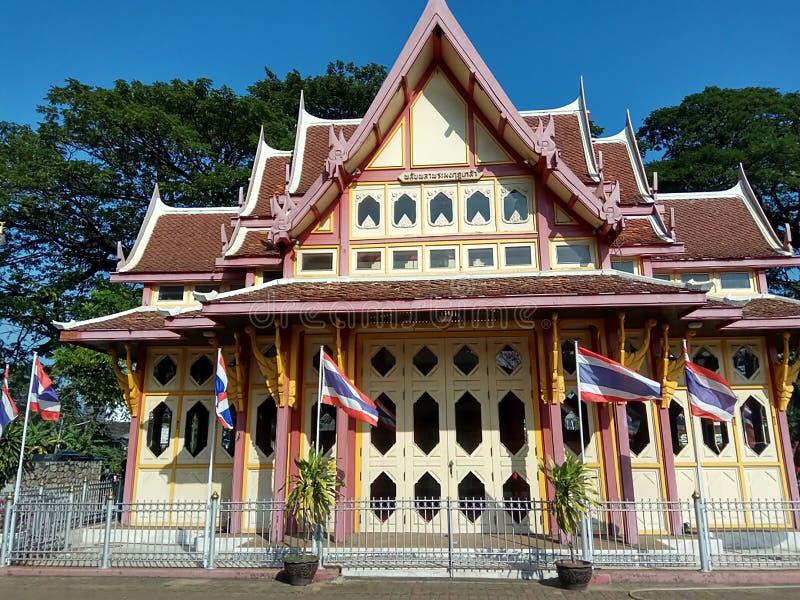 Hua Hin, de Spoorweg van Thailand/Station royalty-vrije stock afbeeldingen