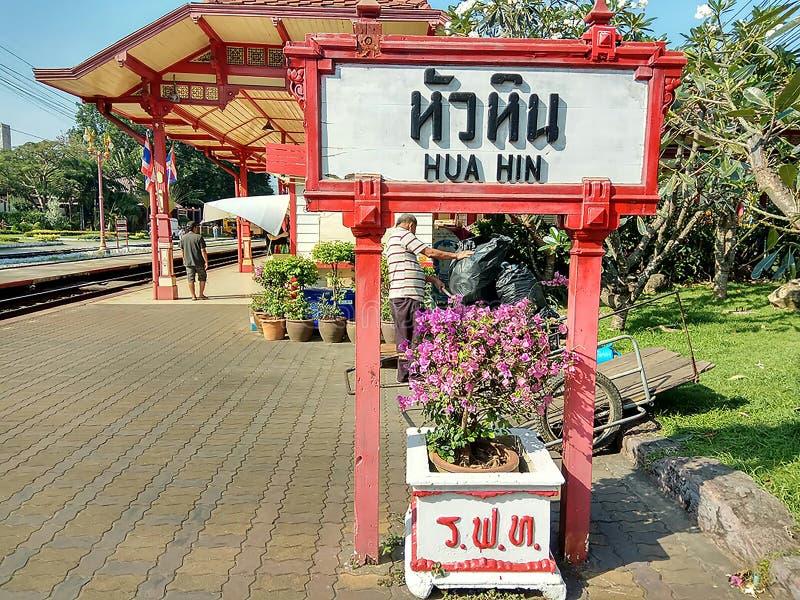 Hua Hin, de Spoorweg van Thailand/Stationteken stock foto
