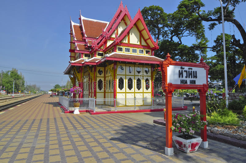 Hua Hin railway station. This is Hua Hin railway station in Thailand stock images