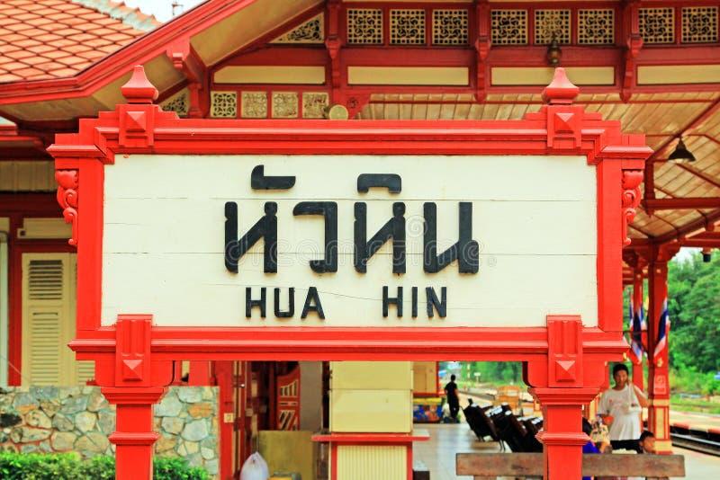 Hua Hin Railway Station, Hua Hin, Tailândia imagem de stock royalty free