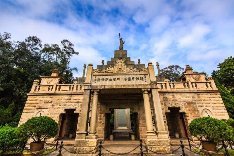黄huagang七十二受难者的公园 免版税库存照片