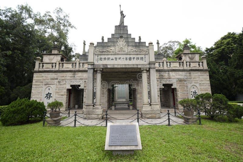 黄huagang七十二受难者`公园 免版税库存照片