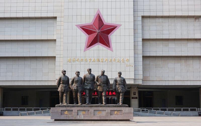 Huaihai strid Memorial Hall, Kina arkivbilder