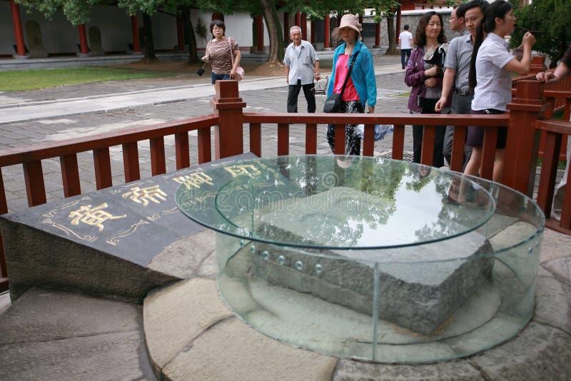 Huang Di Mausoleum foto de stock