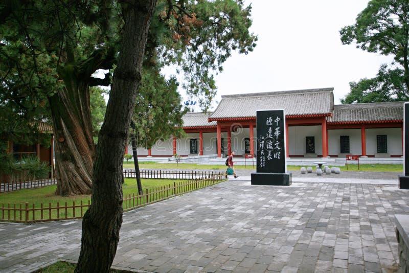 Huang Di Mausoleum stockfoto