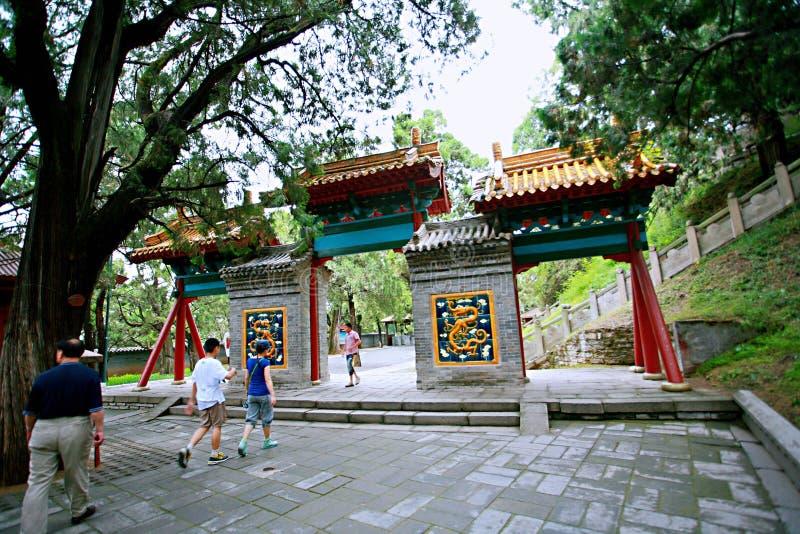 Huang Di Mausoleum lizenzfreies stockbild