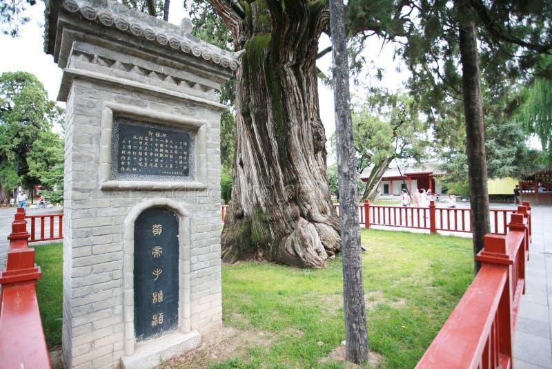 Huang Di Mausoleum lizenzfreie stockbilder