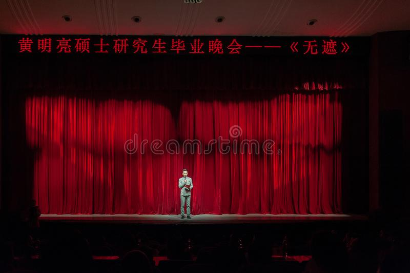 Huang Mingliang ` s tana ` Żadny schroniskowy ` obrazy royalty free