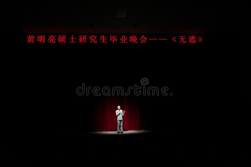 Huang Mingliang ` s tana ` Żadny schroniskowy ` fotografia royalty free