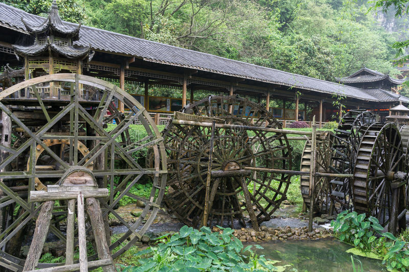 Huanglong entrance water mills stock photography