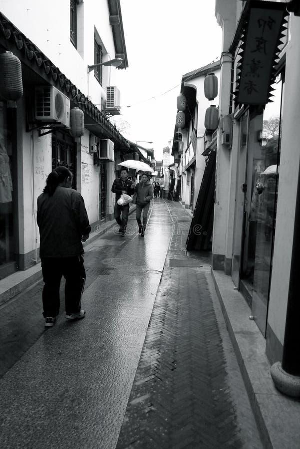 Huangshan miasto zdjęcie stock