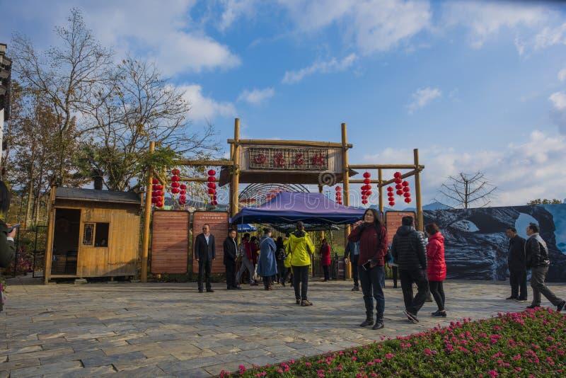 Huangshan a oeste da porta cênico da floresta de pedra fotografia de stock royalty free