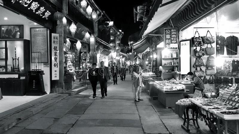 Huangshan-Stadt stockbilder