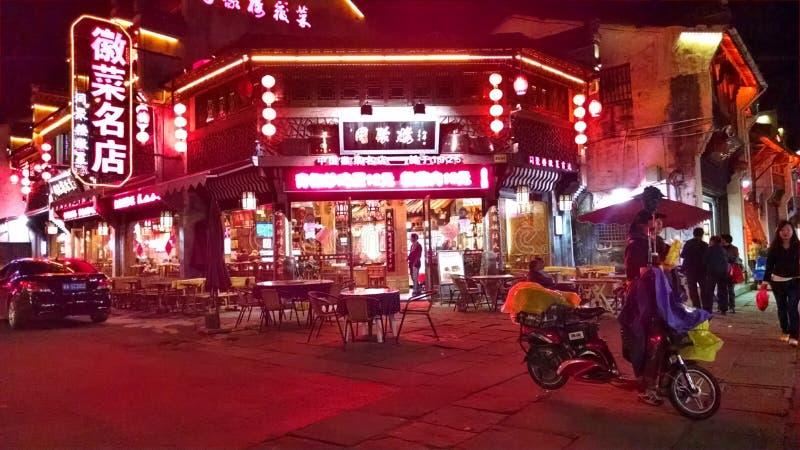 Huangshan-Stadt lizenzfreie stockfotografie