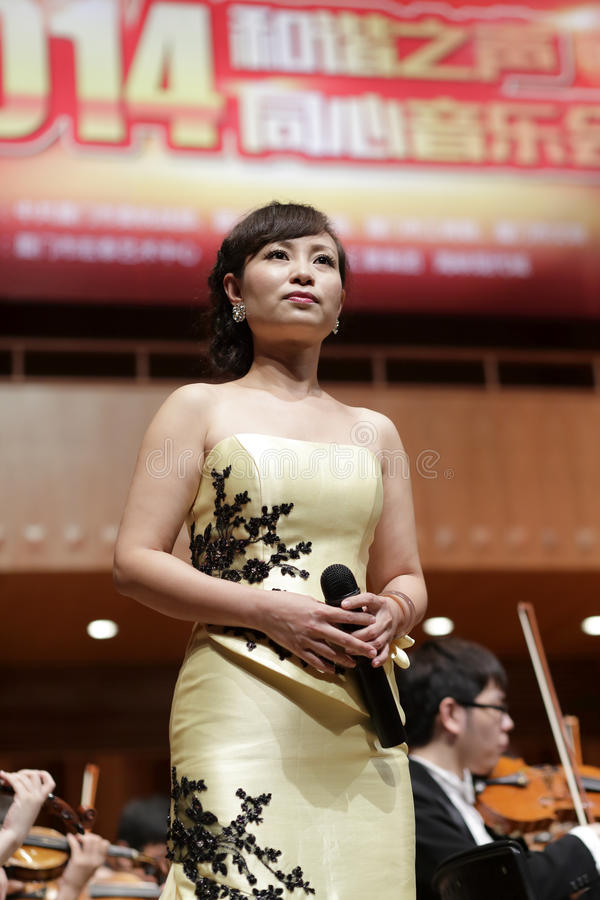 Huangwei сопрано стоковая фотография rf