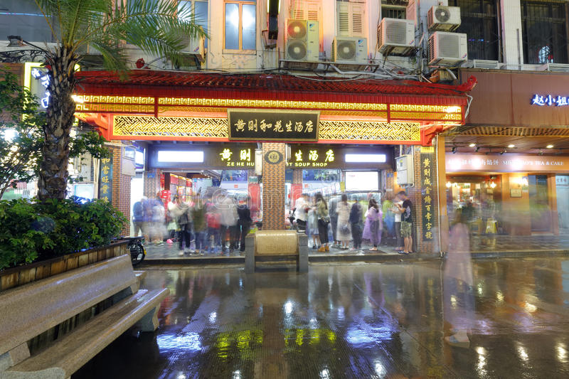 Huangzehe peanut soup restaurant night sight. Huangzehe peanut soup shop is the most famous shop in xiamen city, china. in addition to peanut soup, but also royalty free stock images