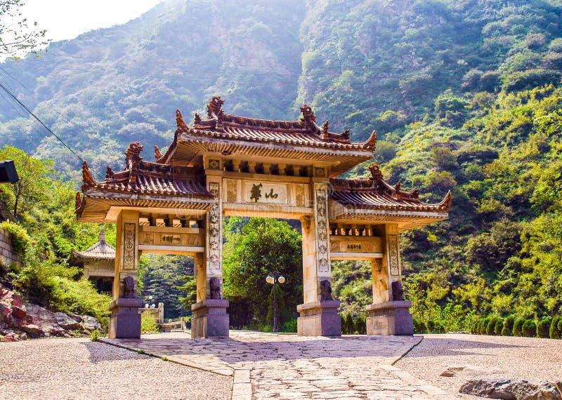 Huashan (montagne Huashan) - passage commémoratif de voie de base image libre de droits
