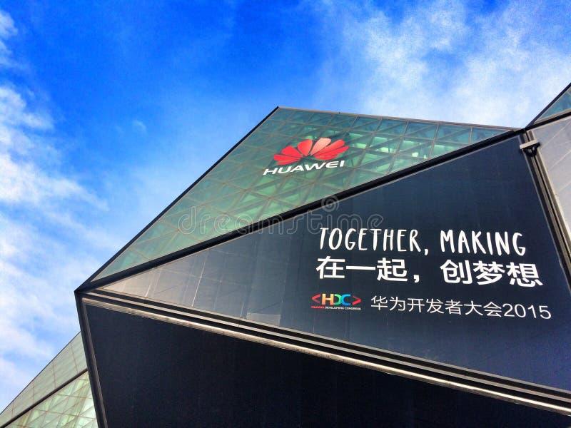 Huawei developers congress. In shenzhen,China stock photos