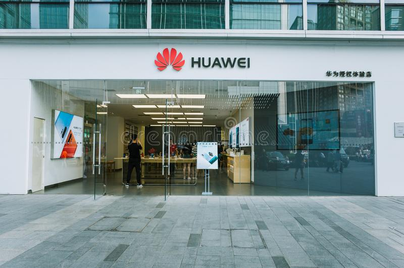 Huawei retail store in Chengdu stock images