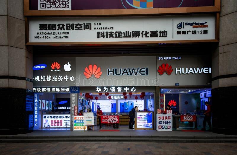 Huawei sklep, w centrum Shenzhen fotografia stock