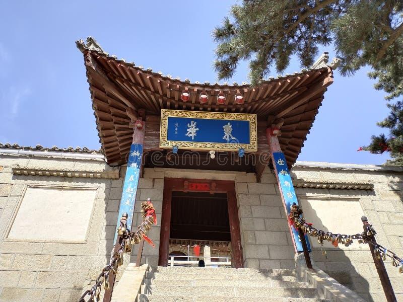 Huayin, Shaanxi ? images libres de droits