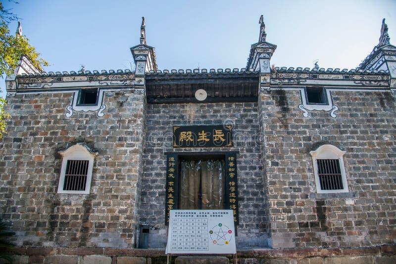 Hubei Yiling Huangling tempel arkivfoto