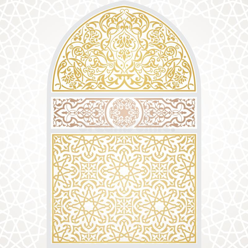 Hublot arabe illustration stock