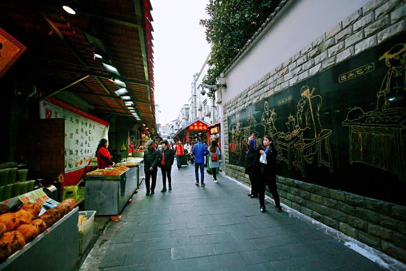 Hubuxiang, Wuhan στοκ φωτογραφίες