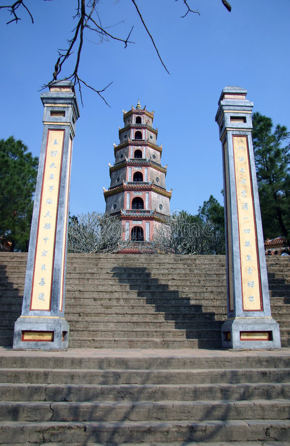 Hue Temple Stock Photography