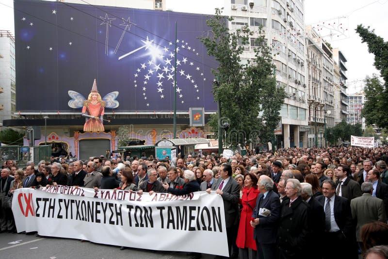 Huelga griega fotos de archivo libres de regalías