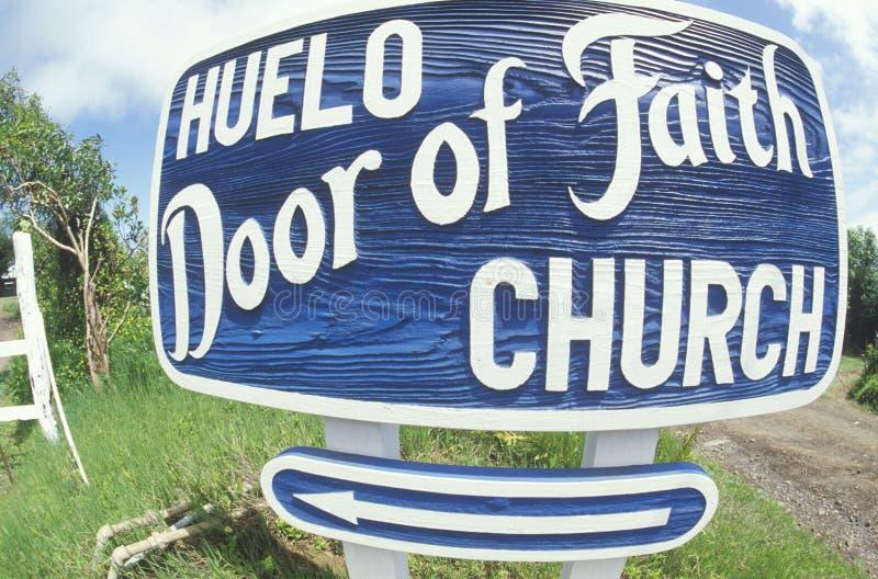 Huelo drzwi wiara kościół w Hawaje fotografia stock