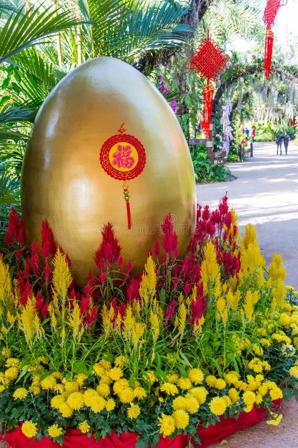 Huevo chino de la decoraci n del a o nuevo imagen de for Huevo en el ano
