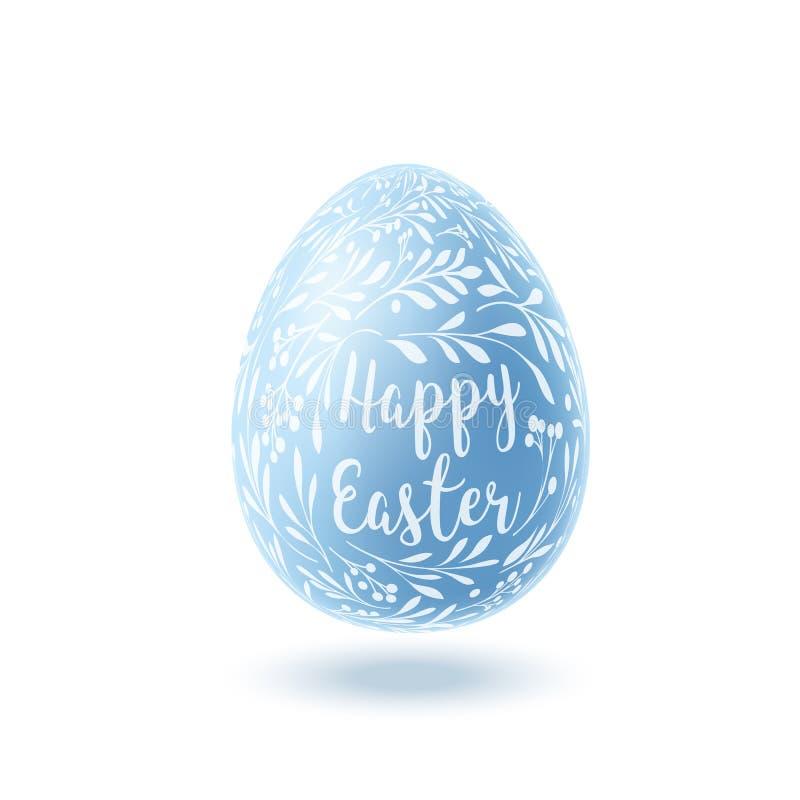Huevo de Pascua azul con el estampado de flores ilustración del vector