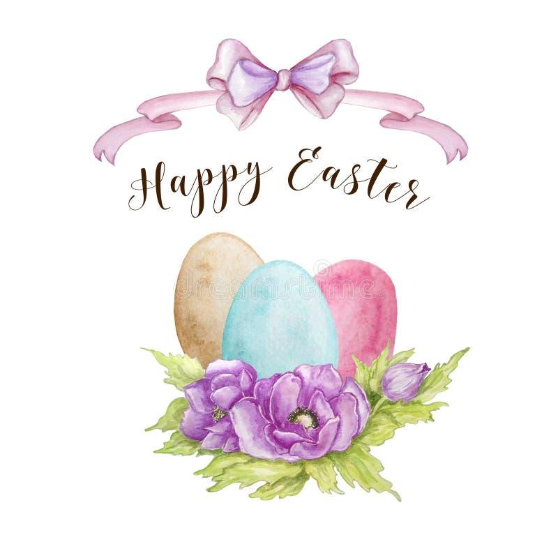Huevos de Pascua de la acuarela con las cintas ilustración del vector