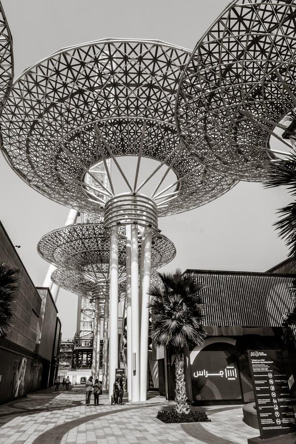 Huge metallic mushrooms on Bluewater Island in Dubai. Modern decoration of the new artificial island royalty free stock photo