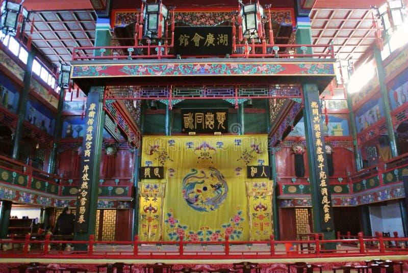 Huguang-Innung Hall lizenzfreie stockfotos