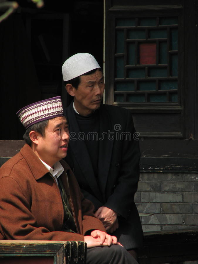 Hui Muslims of Xian China stock photo