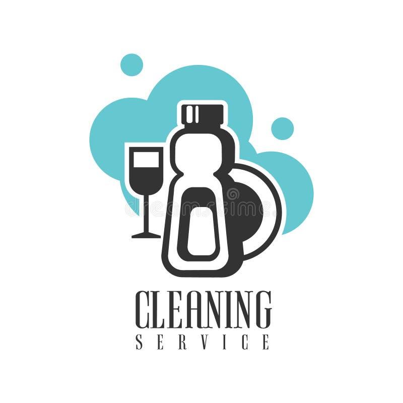 Huis en Bureau de Schoonmakende Chemische producten van Logo Template With Dishes And van de de Diensthuur voor Professionele Rei royalty-vrije illustratie