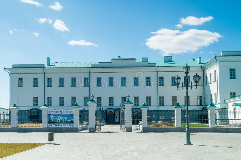 Huis van de Afgevaardigde in Tobolsk het Kremlin Rusland royalty-vrije stock foto's