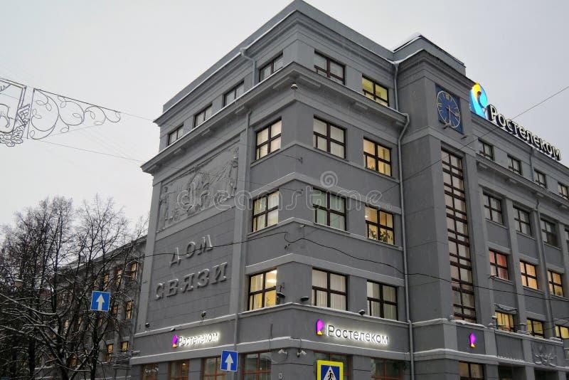 Huis van Mededeling over de straat van Bolshaya Pokrovskaya in Nizhny Novgorod, Rusland stock fotografie
