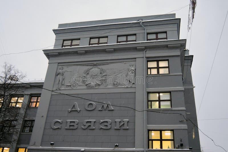 Huis van Mededeling over de straat van Bolshaya Pokrovskaya in Nizhny Novgorod, Rusland royalty-vrije stock afbeelding