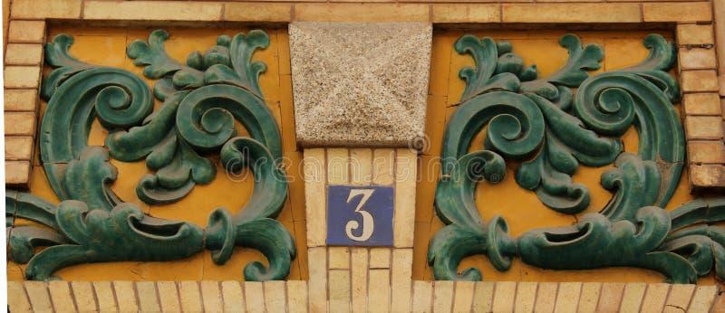 Huisnummer 3 royalty-vrije stock afbeelding