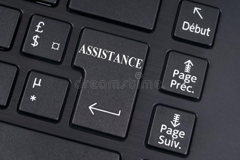 Hulp op een sleutel die van het computertoetsenbord wordt geschreven stock fotografie