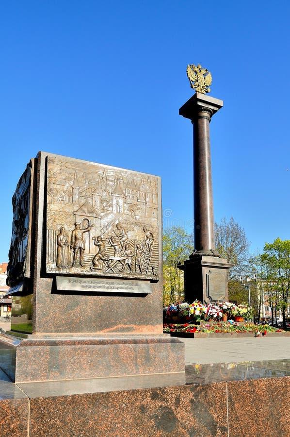 Hulp-paneel van Herdenkingsstelestad van Militaire Glorie royalty-vrije stock foto