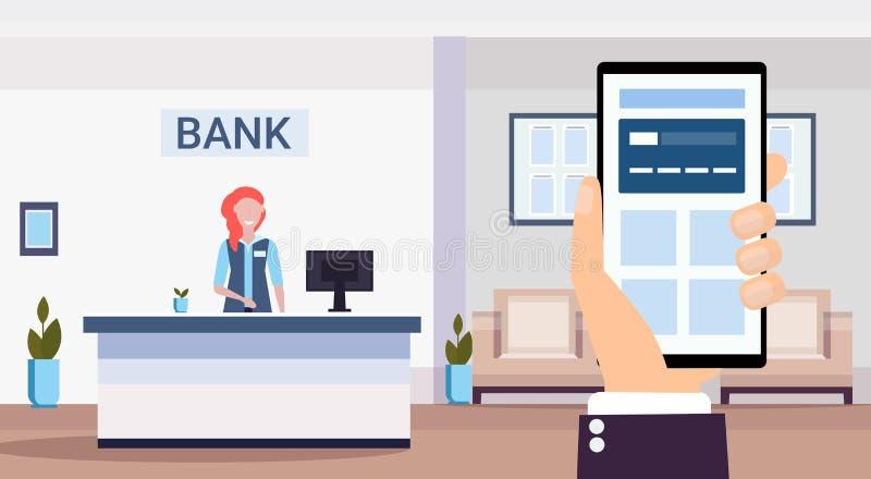Humano usando la actividad bancaria del especialista de la aplicación móvil en el banco moderno asesor financiero de la recepción libre illustration