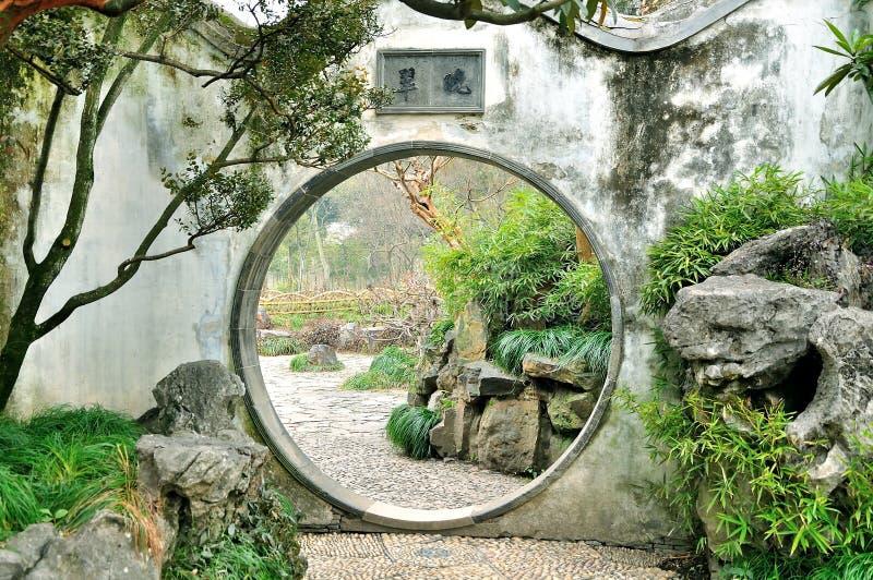 Humble Administrator's Garden stock image