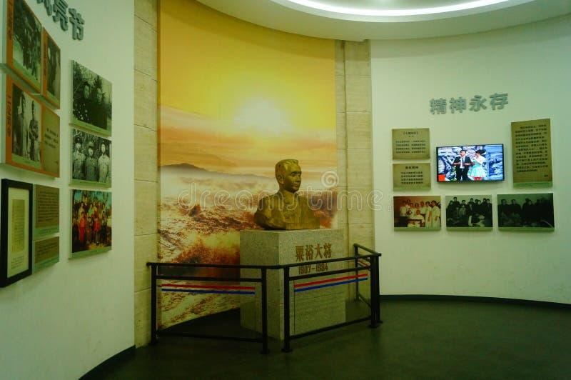 Hunan, China: kameraadsu yu herdenkingszaal stock afbeelding