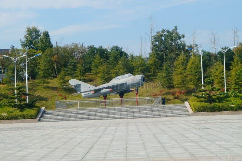 Hunan, China: pasillo conmemorativo del camarada su yu imagenes de archivo