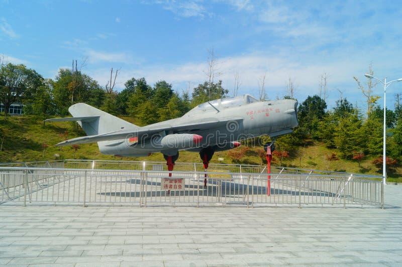 Hunan, China: pasillo conmemorativo del camarada su yu fotografía de archivo